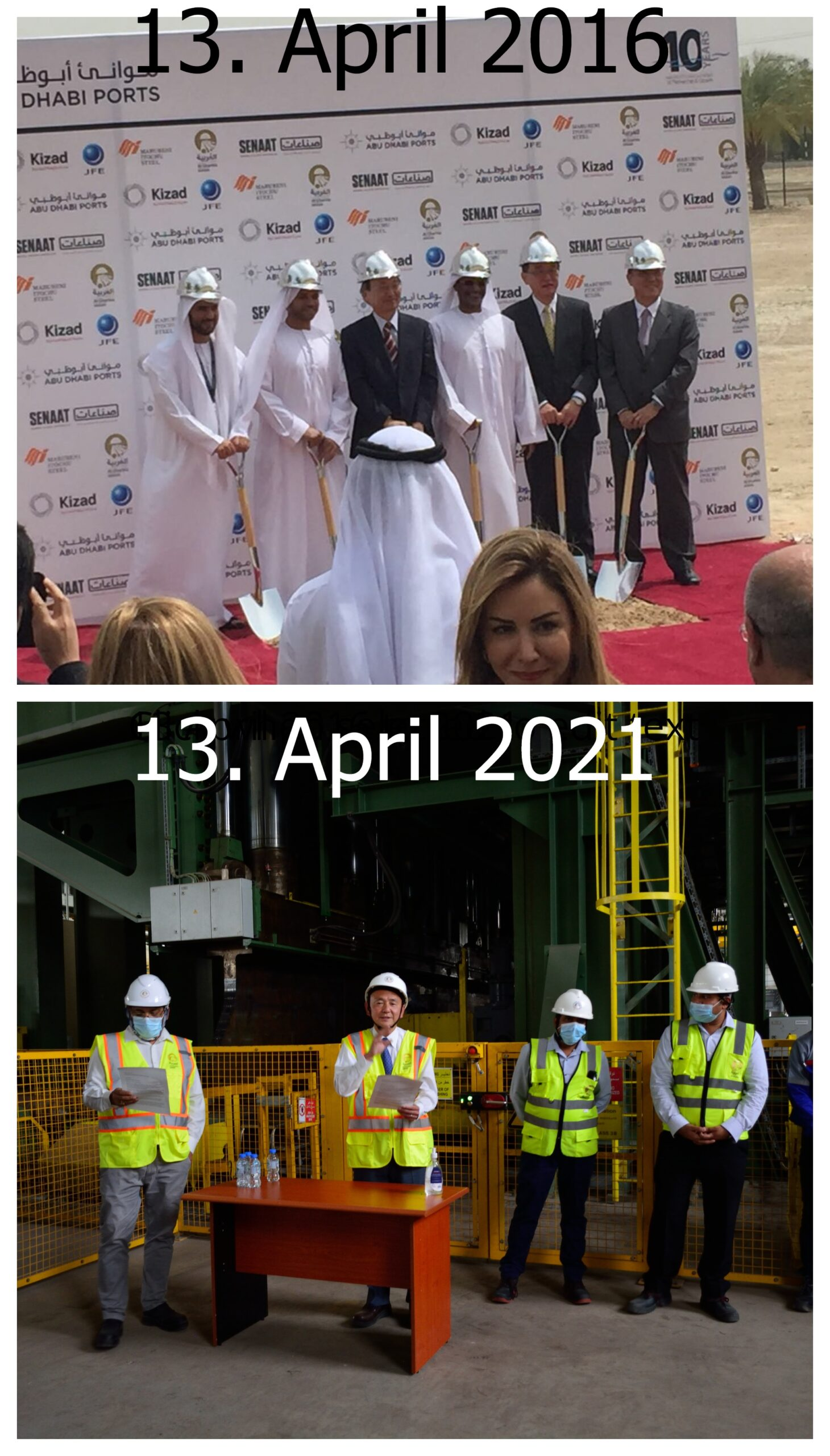 5 Year since ground breaking ceremony